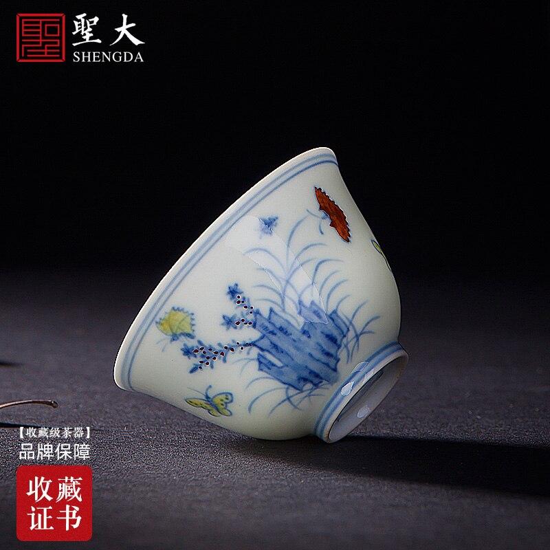 Shengda السيراميك العتيقة التخميد Chenghua دوكاي Sanqiu كأس ماستر كوب اليدوية جينغدتشن كوب شاي الكونغفو طقم شاي