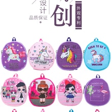 Baby New Born Doll Knapsack Accessories Fit 17 inch 43cm Mermaid Unicorn Flamingo Knapsack For Baby