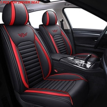 1 pcs car seat cover For polo sedan volkswagen touareg touran passat b8 jetta vw golf 7 Tiguan golf 4 5 6 scirocco accessories