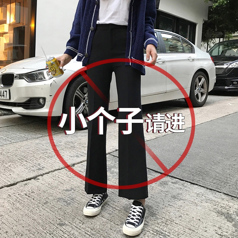 150cm Small Early Spring New 2020 Bell-Bottom Pants High Waist Slimming Suit Pant Women's Straight L