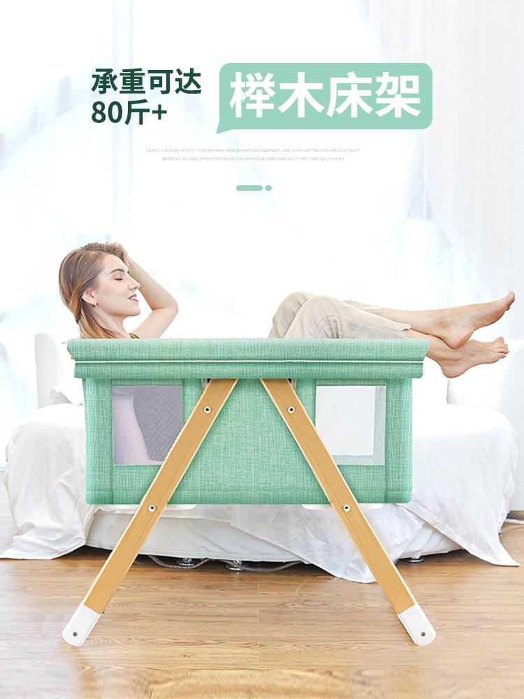 954 Crib Removable Folding Babies' Bed Multi-functional Portable Newborns Bassinet European Style Free Installation enlarge