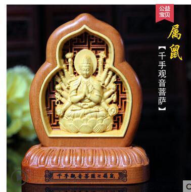 Accesorios de coche Duma verde de madera de melocotón y madera maciza luz abierta del zodiaco Dios original destino Buda Guanyin mink