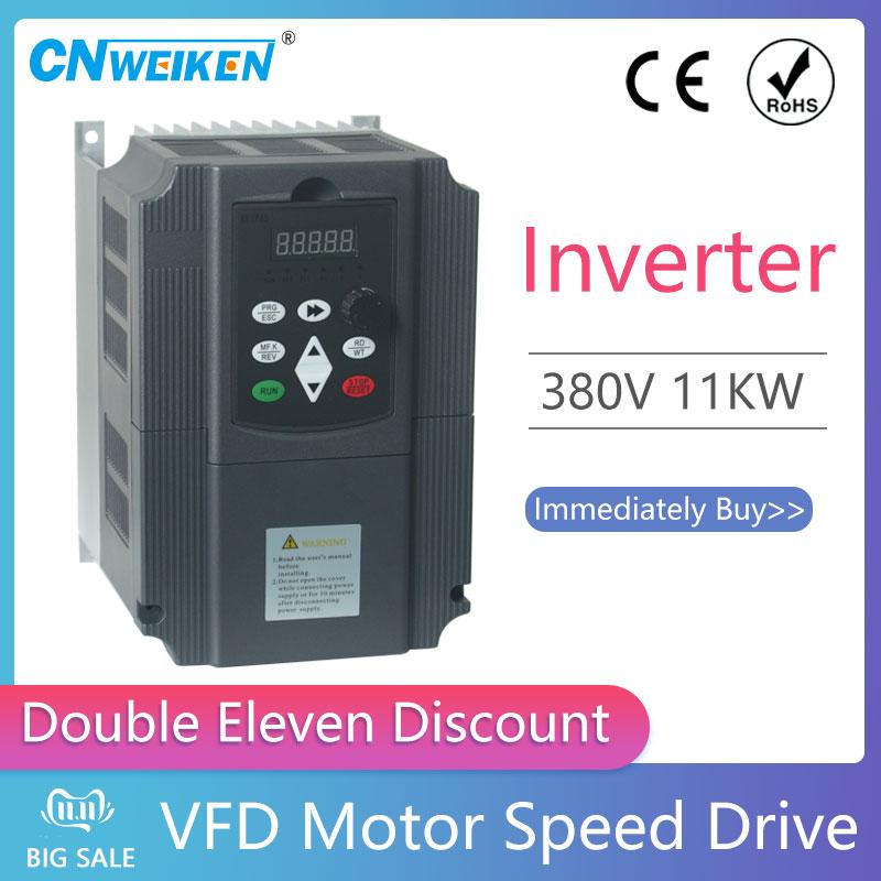 تردد العاكس 380 فولت 400 فولت 11kw VFD محلو التردد المتغير التحكم محول تردد متغير VFD 3 المرحلة الإخراج
