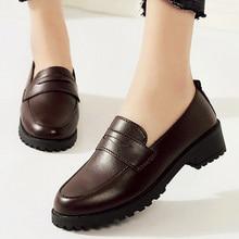 LIHUAMAO-mocassins à penny pour femmes, chaussures de travail, marche en extérieur, marron, classiques, sans lacet, chaussures décontractées