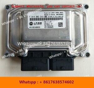 For F01R00DEW3 F01RB0DEW3 AN10240098 SAIC Roewe MG car engine computer board/ME17 ECU/F01R00DEY3 F01RB0DEY3 AN10276734
