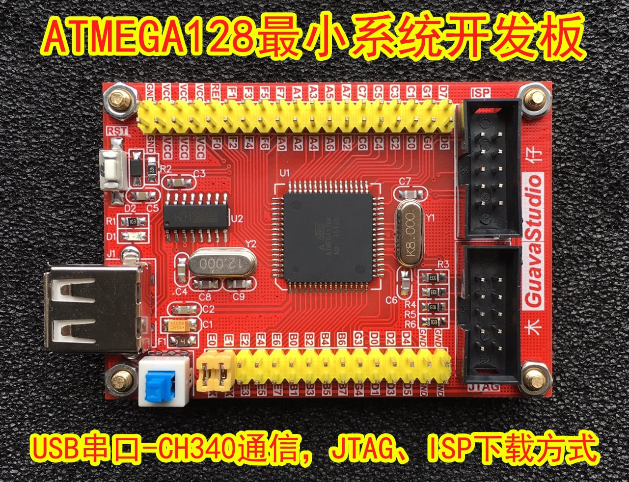 Atmega128 Placa de desarrollo Atmega128 sistema mínimo Atmega128A Placa de desarrollo de sistema mínimo