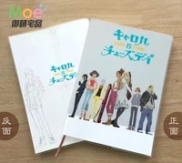 anime carole tuesday figure student writing paper notebook delicate eye protection notepad diary memo gift