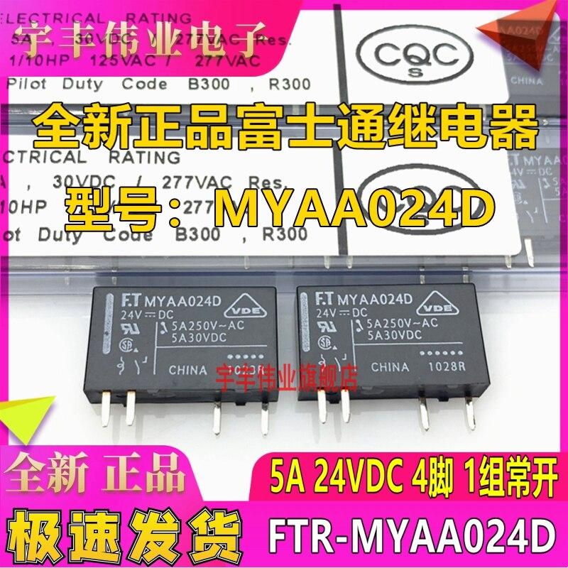 new original relay 10pcs lot myaa024d myaa024d 24vdc 24v 5a 4pin 10PCS/LOT  FTR MYAA024D  MYAA024D  5A 24VDC 4