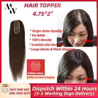 mw 14 inches pu base hair wigs toupee topper for women 100 remy human hair straight 4 752 hair piece fedex fast delivery