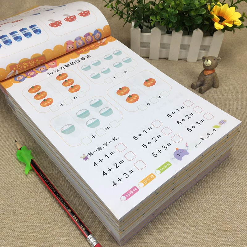 12 Books/sets of Children's Addition and Subtraction Learning Mathematics Chinese Character Strokes Handwriting Exercise Book