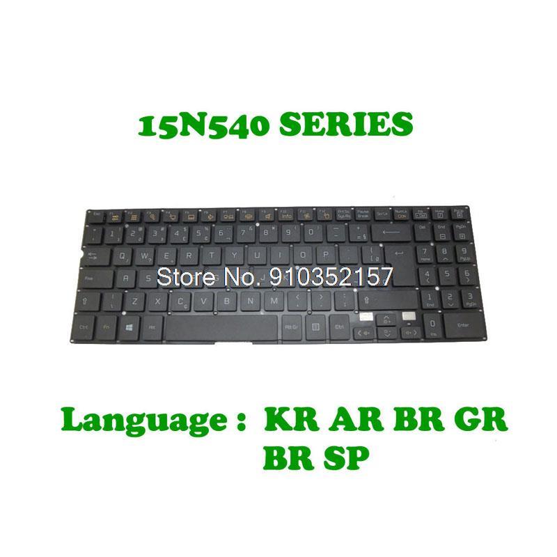 المملكة SP لوحة المفاتيح ل LG 15N540 SG-59030-2BA SN5840 SG-59030-40A SG-59030-XRA SN5840 AEW73429831 كوريا KR البرازيل الألمانية