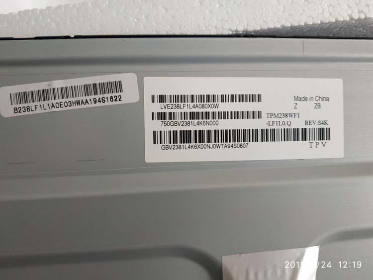 Frete grátis original TPM238WF1-LF1L0.Q fhbn10 fhbn30.k TPM230WF1-HL01.S tela lcd