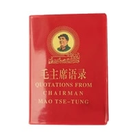 exquisite teachings quotations from chariman mao tse tung zedong maos little small red chinese english vintage book for adults