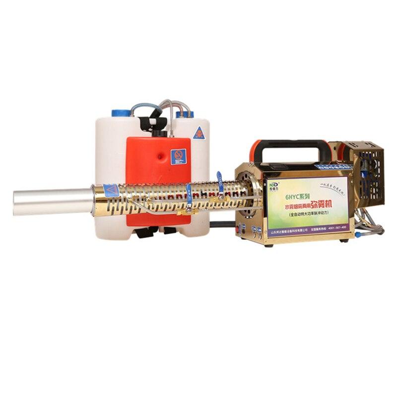 Máquina de niebla de 220V, pulverizador de gasolina para fruta y árbol, medicina para la lucha, humo y niebla, desinfección de granja, herramientas agrícolas