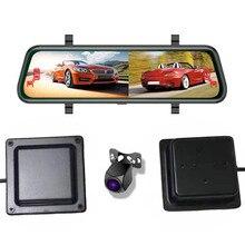 10 pouces Dash Cam voiture DVR 1080P écran tactile flux médias tableau de bord caméra pilote changement de voie dispositif dassistance davertissement