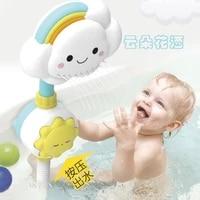 baby bath toys shower rain head plastic children game water faucet electric water spray toy swimming bathroom ducha para nino