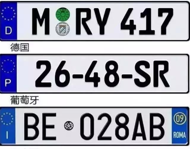RC Metal Number License Plate Decoration 46*18MM for 1/10 1/8 RC Car Traxxas TRX-4 Axial SCX10 90046 D90 RC Crawler Tamiya HSP enlarge