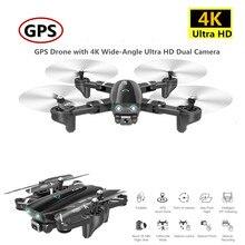 Le meilleur RC GPS Drone 4K quadrirotor avec 4 K/1080 P WiFi FPV HD caméra grand Angle pliable Quadrocopter Dron VS E58 SG906 F11 XS812