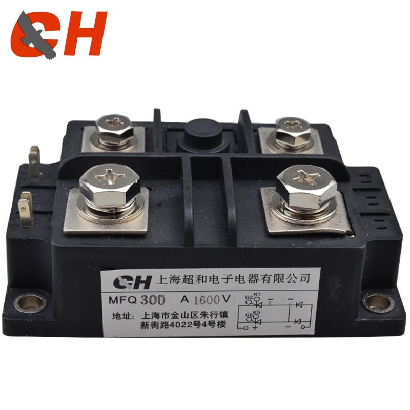 MFQ single-phase half-controlled hybrid rectifier bridge module MFS rectifier tube thyristor hybrid module