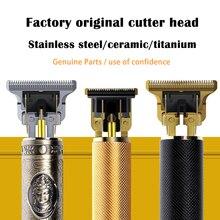 T9 Retro Oil Head Electric Hair Clipper Replacement Cutter Head , Hair Trimmer Titanium Alloy Cutter