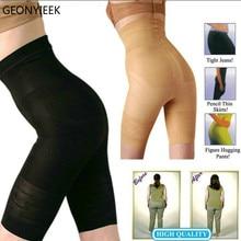 Frauen Cellulite Fett Brennen Shapewear Body Hose Abnehmen Wrap Hohe Taille Abnehmen Gürtel für Gewicht Verlust Körper Fett Brenner Sauna