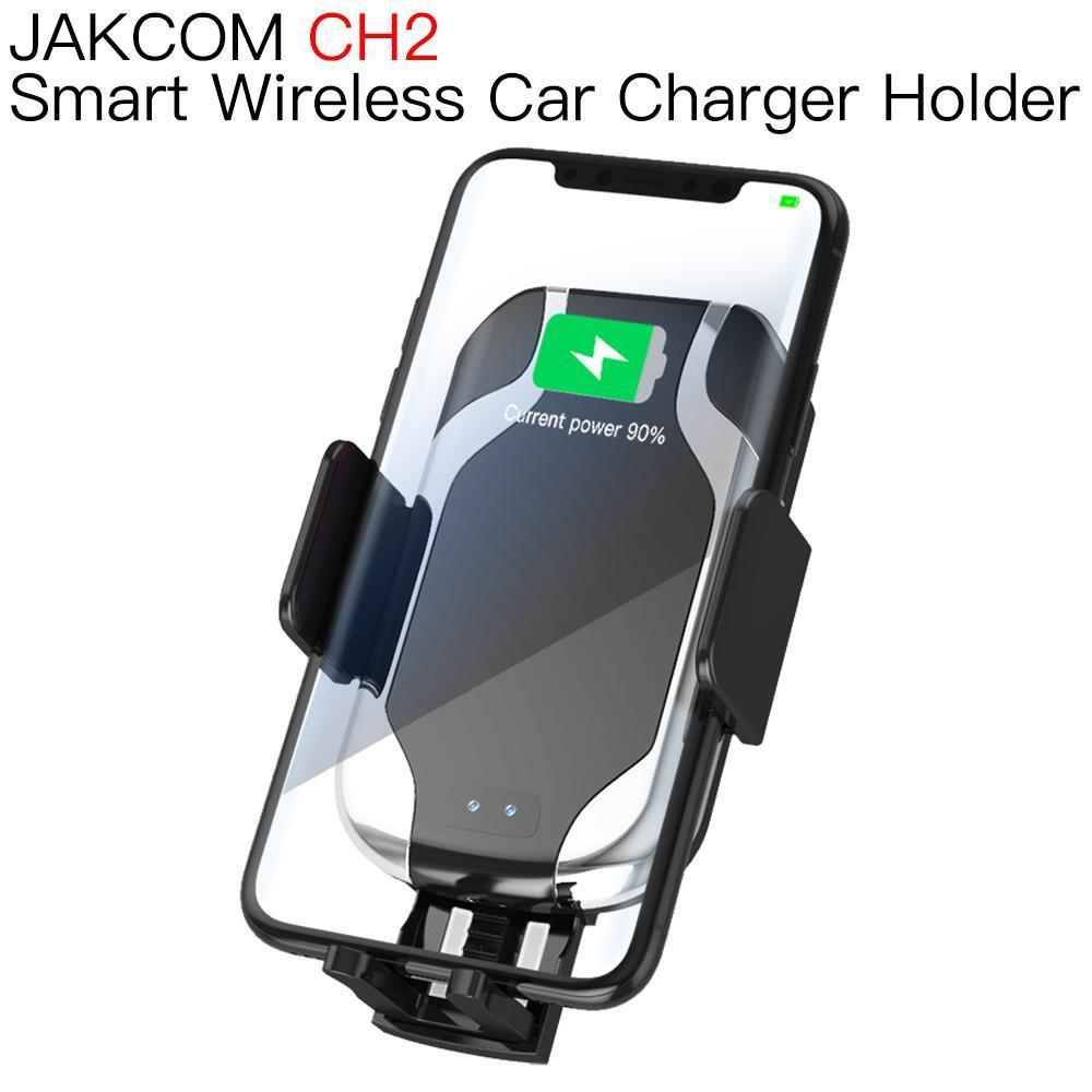 JAKCOM CH2 cargador de coche inalámbrico inteligente soporte de montaje nuevo producto como raspberry pi 4 3 en 1 cargador inalámbrico qin 2 pro desulfatador