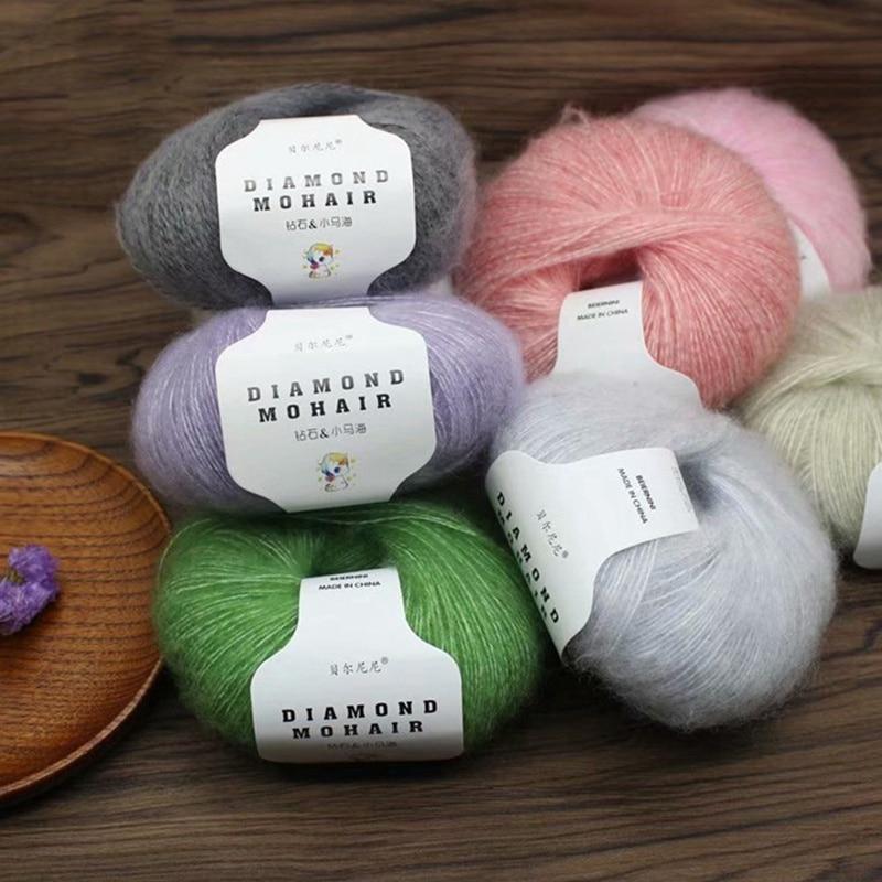 25g Mohair Yarn Cheap Knitting Yarn Crochet Baby Wool Yarn For Knitting Sweater Socks  Scarf Hat Yarn