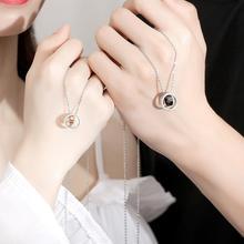 Mode Eenvoudige Twee Kleuren Dubbele Ring Hanger Koppels Ketting Valentijnsdag Sieraden Gift