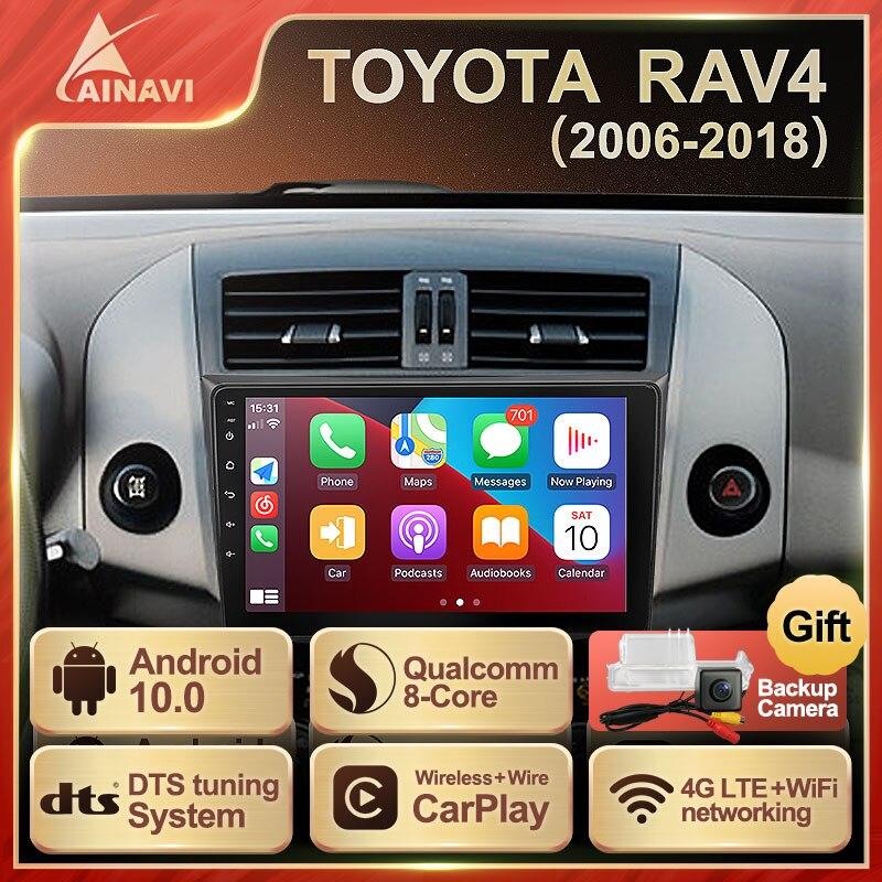 Car Radio Android 10.0 QLED Screen For Toyota RAV4 2006-2018 Auto Stereo Multimedia Navigation Video Player GPS Carplay NO 2 DIN