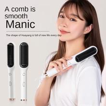 2021 New Hair Straightener Brush Tourmaline Ceramic Hot Heating 2 in 1 Hair Curler Comb Straightener