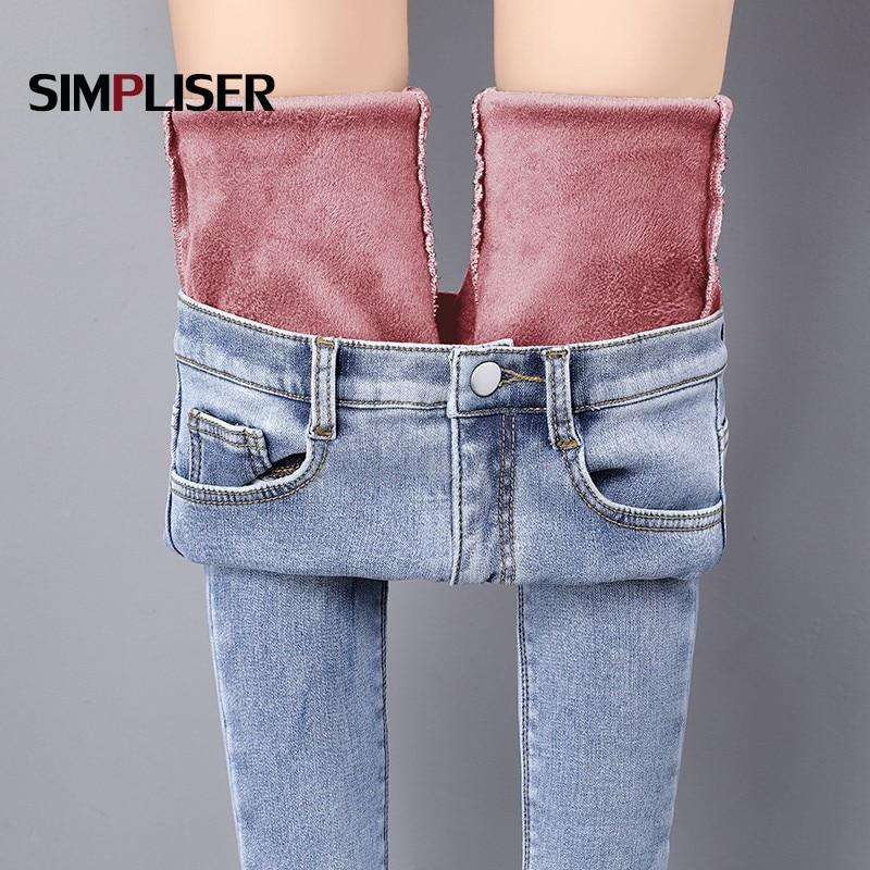 Fleece Warm Jeans Pants For Women 2020 Winter Thicken Velvet Denim Blue Jeans Trousers Plus Size 32 Mom Jeans Stretch Leggings