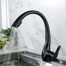 Kitchen Sink Faucets Brass Pull Out Spray Nozzle Mixer Taps Single Handle Hot & Cold Rotating Kitchen Water Crane Taps 6 Color