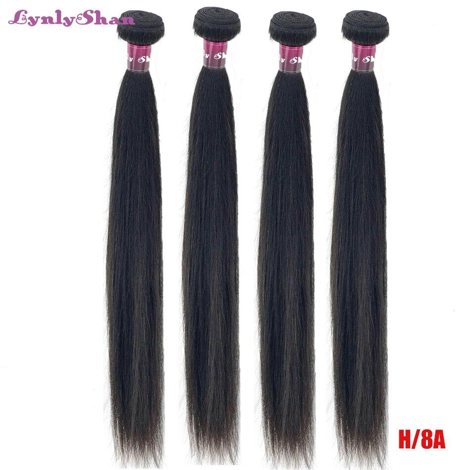 Lynlyshan Straight Hair 100% Human Hair Bundles High Ratio Natural Color Malaysia Remy Hair Weaving Free Shipping 1/3/4 Bundles