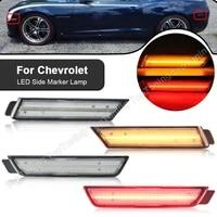 4x for chevrolet camaro 2010 2011 2012 2013 2014 2015 front amber rear red 12v full led side marker lights lamps 92246244