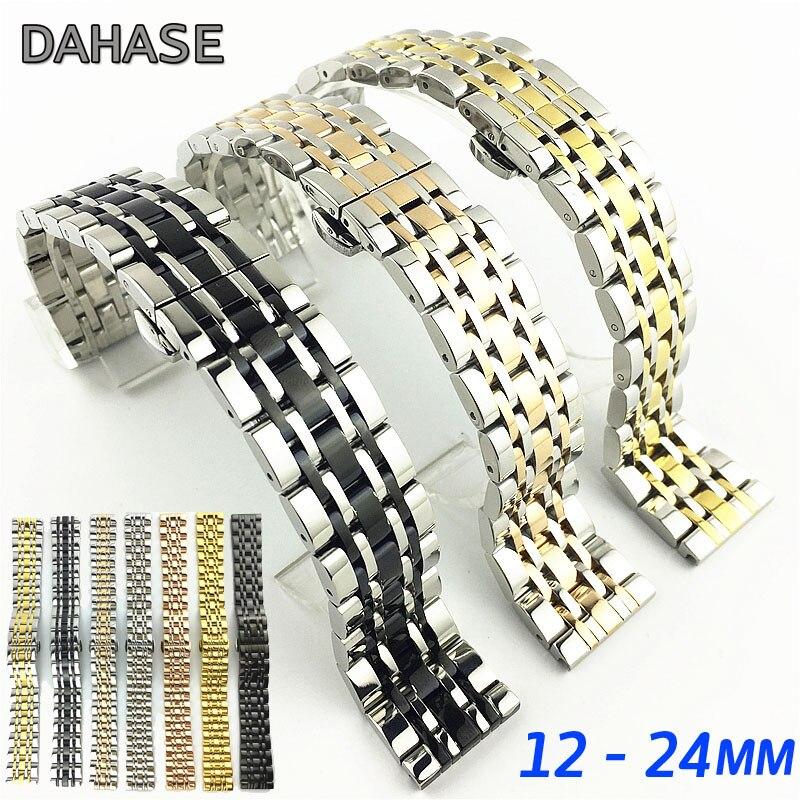 12 14 15 16 17 18 19 20 21 22 23 24mm sólido de acero inoxidable banda de reloj de repuesto reloj correa de Metal reloj inteligente pulsera