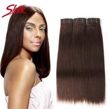 Mèches brésiliennes Remy Yaki en lot-eleghair   Cheveux naturels, couleur naturelle, #2/#6/#33, tissage en lot Double,