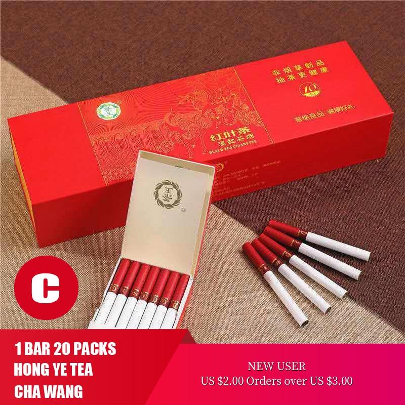 ChaWang HongYe شاي مدخن بدون نيكوتين شاي صحي تبغ