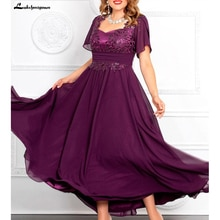 Plus Size Mother of The Bride Dress with Sleeves 2022 Women Purple Evening Party Dress Ruffles