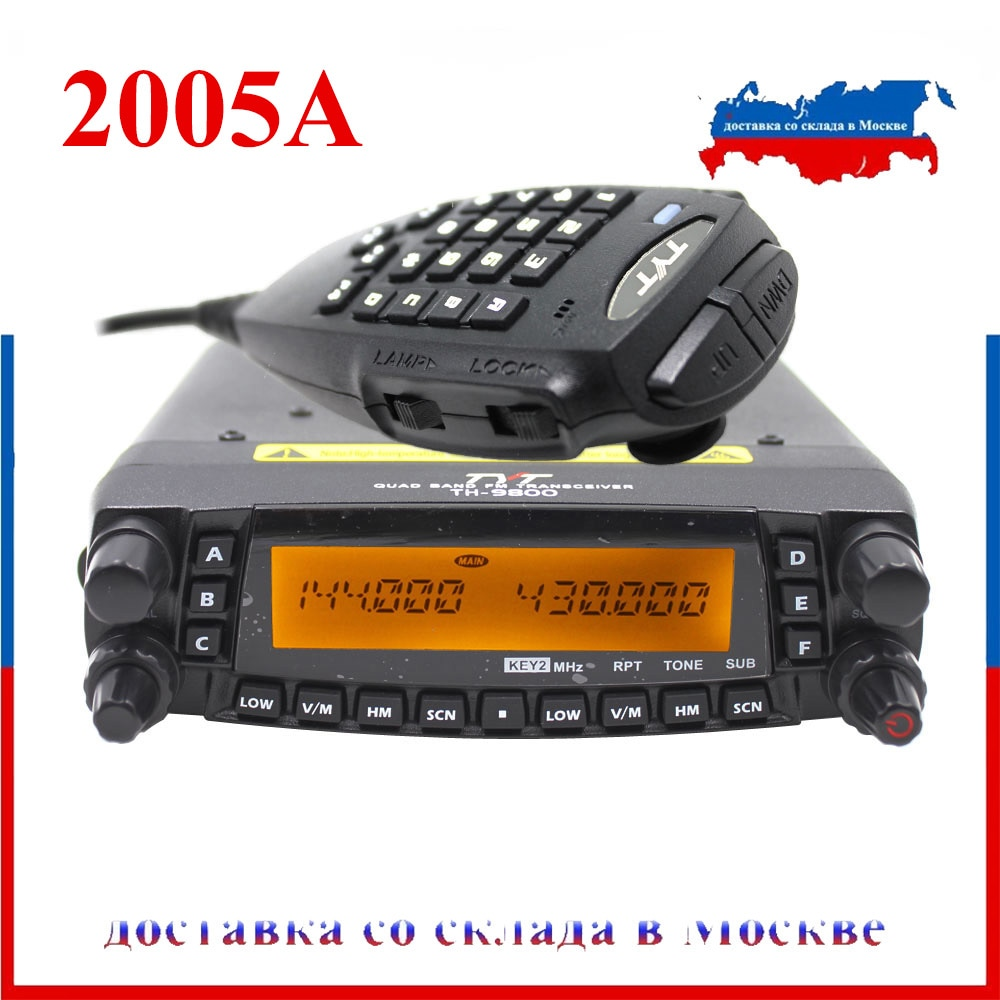 2005A TYT TH-9800 Plus Walkie Talkie 50W Car Mobile Radio Station Quad Band 29/50/144/430MHz Dual Di