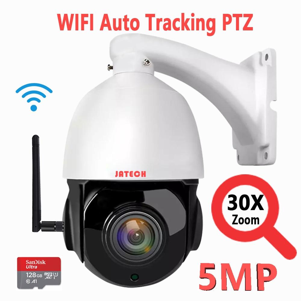 سوني IMX335 HD 5MP 30X واي فاي PTZ تتبع السيارات سرعة قبة كاميرا الأمن دعم اتجاهين الصوت 128G TF بطاقة IR 100m CamHi APP