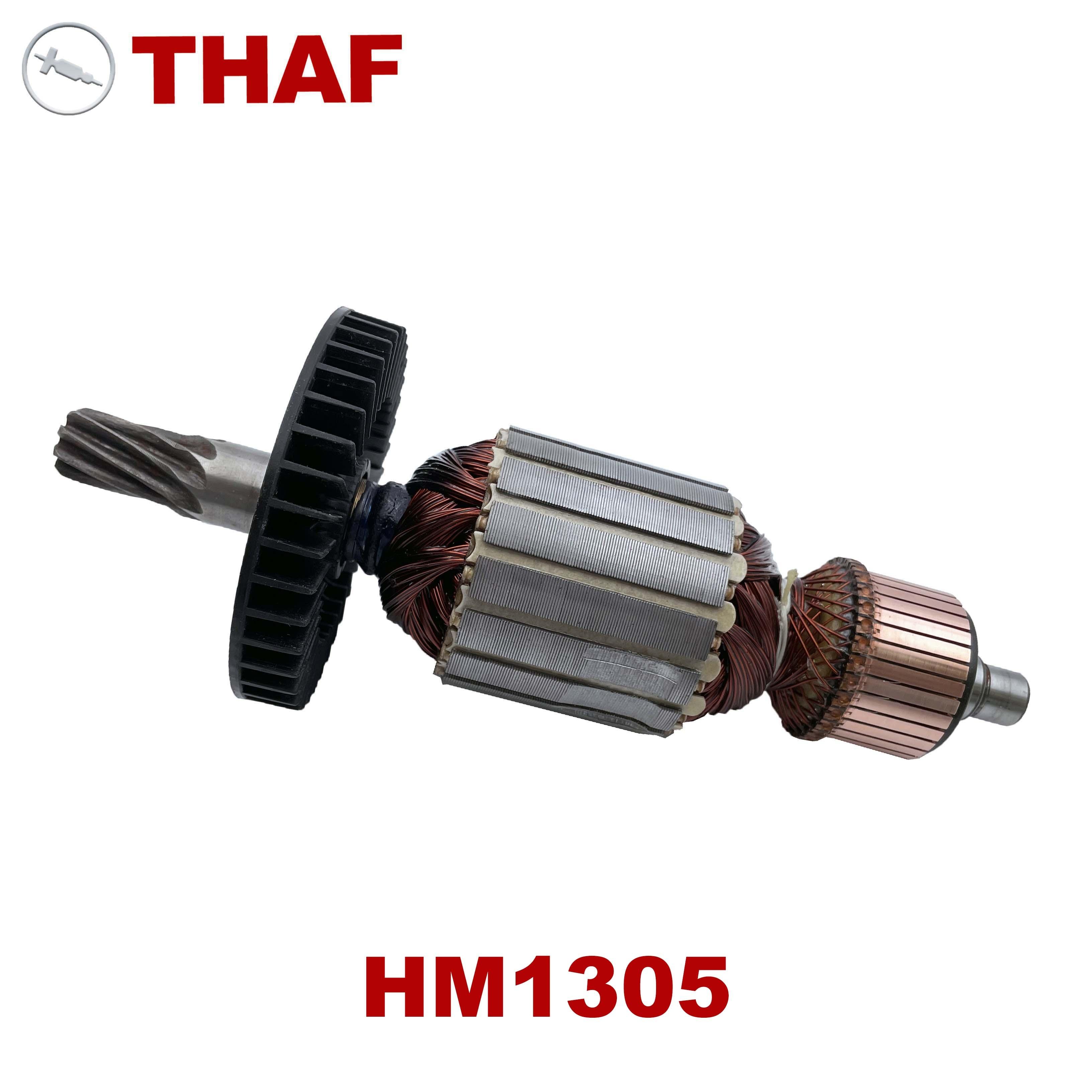 220 فولت-240 فولت المحرك الدوار مرساة الموالي لاستبدال ماكيتا مطرقة هدم HM1305
