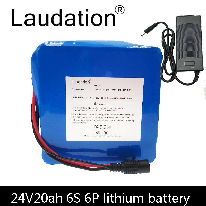 لوديشن 24 فولت 20 أمبير بطارية دراجة 24 فولت 25.2 فولت 19200 مللي أمبير بطارية قابلة للشحن ليثيوم أيون 6S 6P 350 واط E دراجة 250 واط مع شاحن 2A