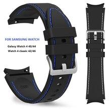 Cinturino da polso in Silicone senza spazi vuoti per Samsung Galaxy Watch 4 Classic 46mm 42mm/Watch4 44/40mm cinturino di ricambio con estremità curva