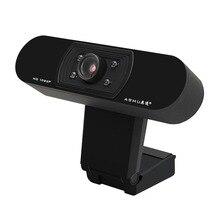 1080P USB2.0 Web Kamera Breite Kompatibilität Auto Fokus Computer Laptop Webcams Kamera Mit Noise Reduction Mikrofon