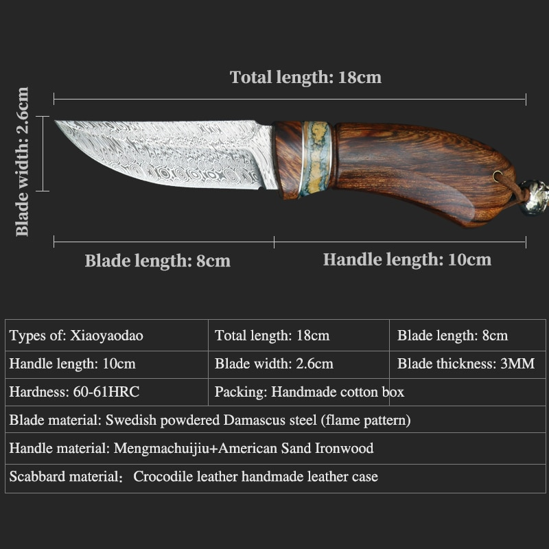 Damascus High-end Swedish Powder Steel Tactical Knife with Sheath Outdoor Camping Hunting Knife Fixed Blade Tool Pocket Knife enlarge