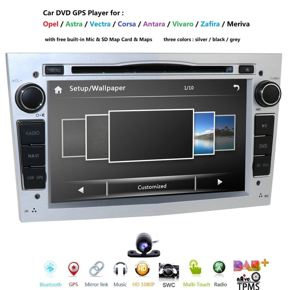 2DIN DVD GPS для Vauxhall Opel Astra H G J Vectra Antara Zafira Corsa мультимедийный экран автомобильное радио стерео аудио DAB + SWC BT RDS SD