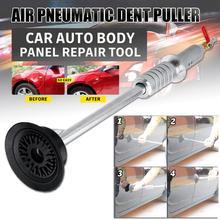 Пневматический вытягиватель вмятин, тяжелый пневматический вытягивающий молоток для ремонта кузова автомобиля, набор инструментов для ремонта кузова автомобиля