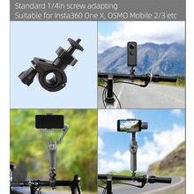 Pince de vélo support de fixation Clip pour OSMO Mobile 3 2/Zhiyun lisse Q 4 Insta360 One X Gopro Hero 5 4 caméra daction