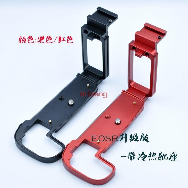 EOSR avec sabot à dégagement rapide Vertical QR L plaque/support de support poignée à main tête sphérique pour appareil photo canon eo-r