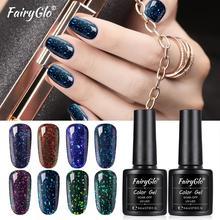 FairyGlo 8ML Chameleon Starry UV Ge Polnischen Glitter Soak Off Gel Nagellack Vernis Semi Permanent Maniküre Nail art lack